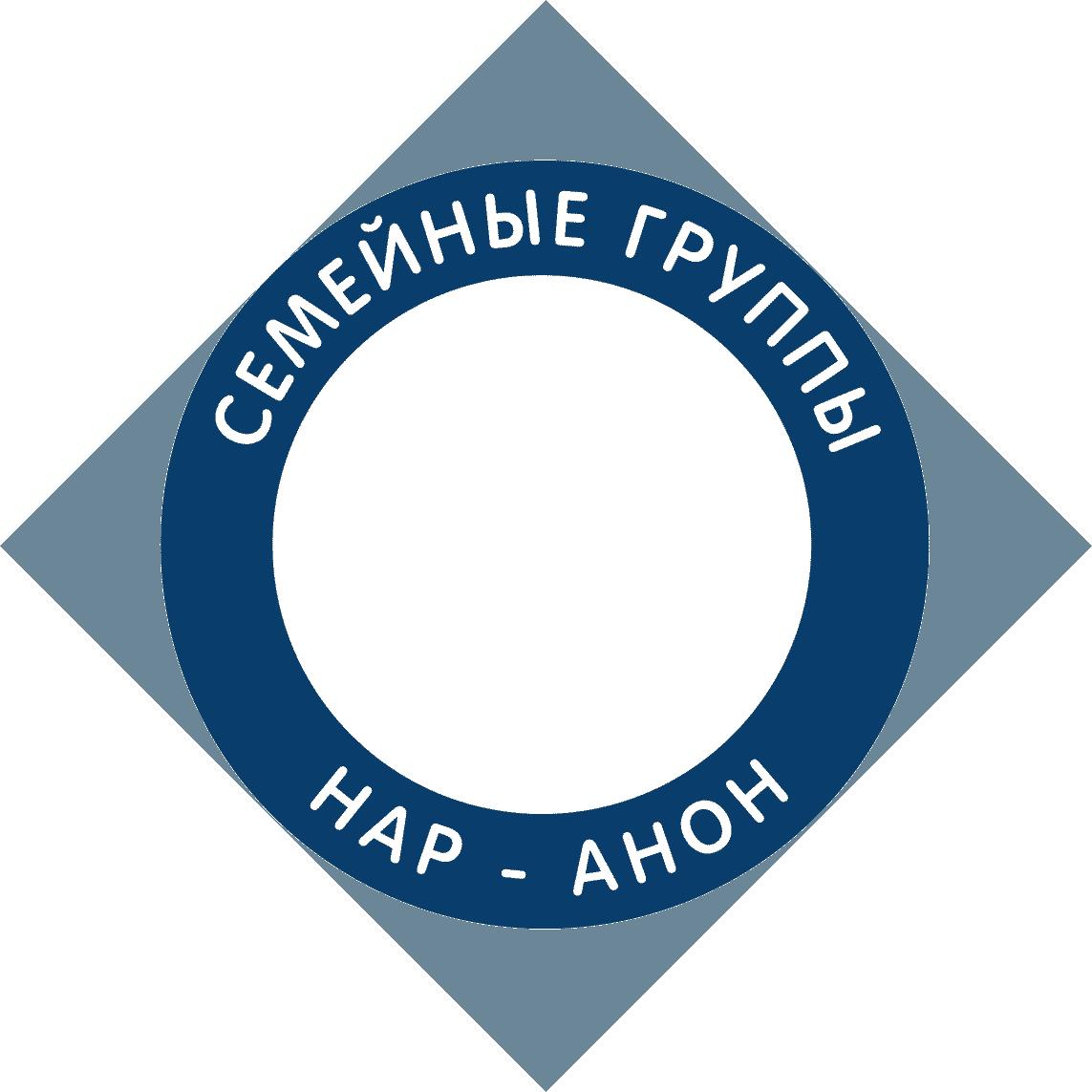 НАР-АНОН